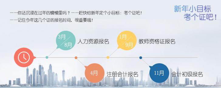 龙8国际取证类考试辅导欢迎咨询