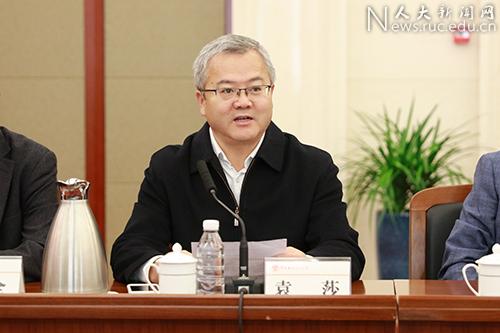 副院长郑钢淼,党组成员,副院长袁莎,党组成员,副院长朱沛丰,党组成员图片
