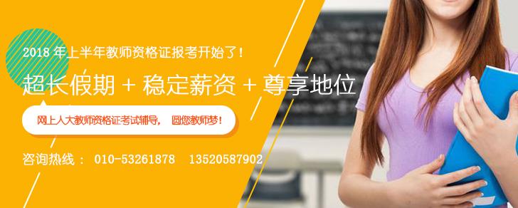 网上qy88千亿国际官网qy88.vip取证类考试辅导欢迎咨询